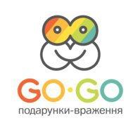 Подарунки-Враження Go-Go
