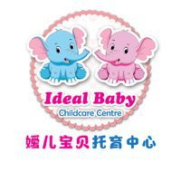 Ideal Baby Childcare Centre