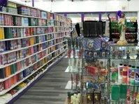 Botanica Mas Alla Retail & Wholesale