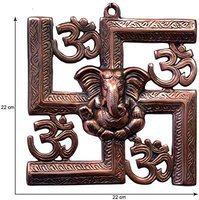 Jai Sree Gurudeva Traders