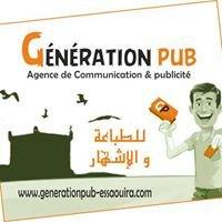 Génération Pub