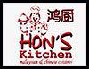 Hon's Kitchen Restaurant