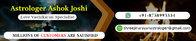 Black Magic Specialist – Love Vashikaran Astrologer