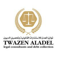 Twazen Aladel