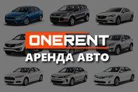 Onerent