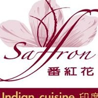 Saffron Fine Indian Cuisine 番紅花印度美饌