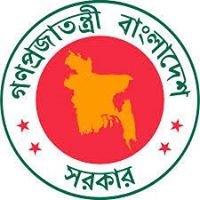 DC Office, Manikganj, Bangladesh