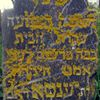 Lithuania Jewish Cemetery Project