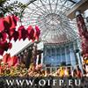 Opera i Filharmonia Podlaska - Europejskie Centrum Sztuki w Białymstoku