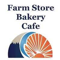 Peaked Moon Farmstore and Bakery