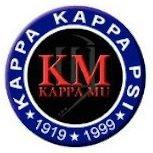 Kappa Kappa Psi - Kappa Mu Chapter