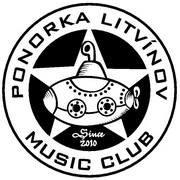Ponorka - Litvínov