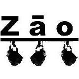 Zao Theatre