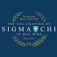 ETA Chapter of Sigma Chi, Alumni and Friends
