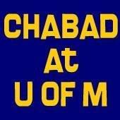 Chabad at University of Michigan - Jewish Student Center