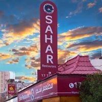 Sahar Restaurant