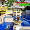 Private Pool Hotspring in Pansol calamba Laguna