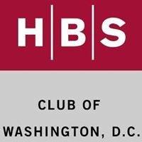 Harvard Business School Club of DC