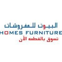 Homes Furniture البيوت للمفروشات