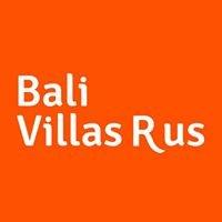 Bali Villas R Us