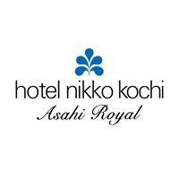 Hotel Nikko Kochi Asahi Royal ホテル日航高知 旭ロイヤル