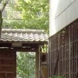京都|京町家ステイ 庵(Iori)
