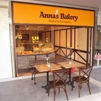 Anna's Bakery Göktürk