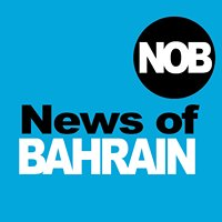 News Of Bahrain