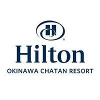 ヒルトン沖縄北谷リゾート Hilton Okinawa Chatan Resort