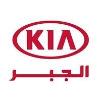 Kia Aljabr كيا الجبر