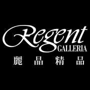 Regent Galleria 麗晶精品