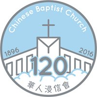 Chinese Baptist Church in Seattle 華人浸信會 (西雅圖)