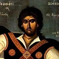 The Greek Orthodox Community of the Annunciation, Ireland
