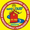 RADIO TAXI Cieszyn