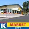 K-market Nagu
