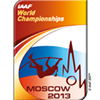 Чемпионат мира по легкой атлетике Москва 2013