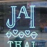 Jai Thai on Broadway (Seattle)