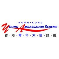 香港青年大使計劃 Hong Kong Young Ambassador Scheme