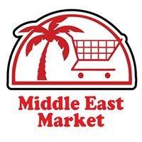 Middle East Market
