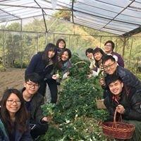香港青年協會 荃景青年空間