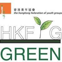 HKFYG Go Green