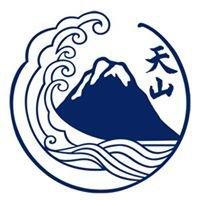 Tenzan Aikido