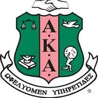 Psi Psi Omega Chapter of Alpha Kappa Alpha Sorority, Inc.