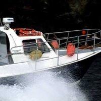 Skellig Boat