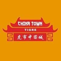ChinaTown Tigre- Página Oficial-