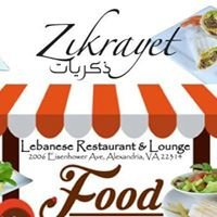 Zikrayet Lebanese Restaurant & Lounge