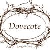 Dovecote Porch & Garden in Cashiers NC