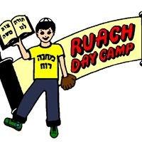 Ruach Day Camp