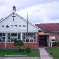 피터보로 바울선교교회 / Paul's Mission Church
