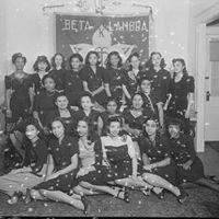 Beta Lambda Chapter - Alpha Kappa Alpha Sorority, Inc.